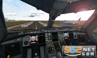 真实飞行模拟器rfspro2020破解版截图2