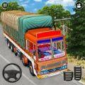 真正的山区货运卡车游戏