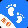 胎教助手软件
